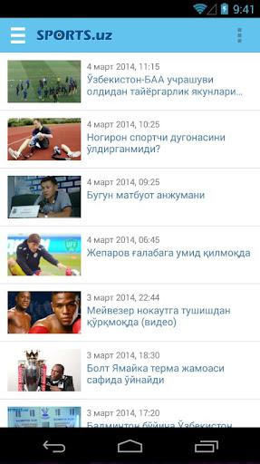 Sports.uz