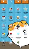 Screenshot of Cute wallpaper★marshmallow dog