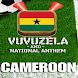 CAMEROON VUVUZELA and ANTHEM!
