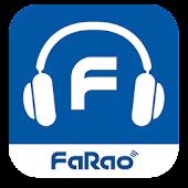 FaRao(ファラオ)洋楽・邦楽音楽聴き放題のラジオアプリ