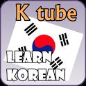 K tube Learn Korean icon