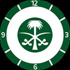 Saudi Arabia clock icon