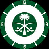 Saudi Arabia clock