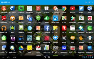 Screenshot of approom