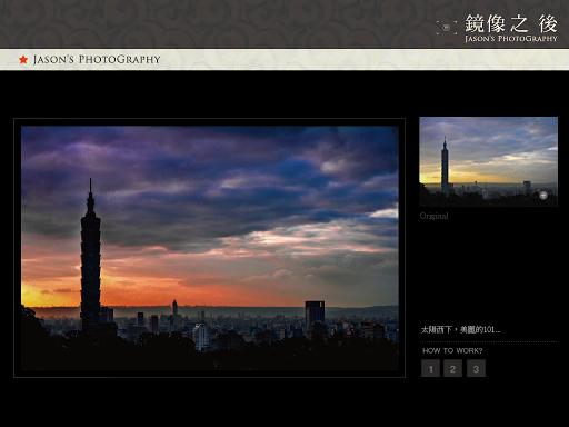 【免費教育App】鏡像之後(Lite)。LR Tutorial-APP點子