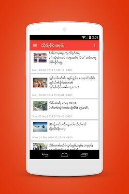Tai News - screenshot