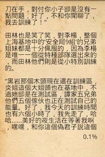 玩書籍App|玄幻小說精選5免費|APP試玩
