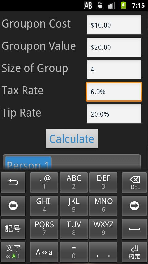 Groupon Bill Calculator - screenshot