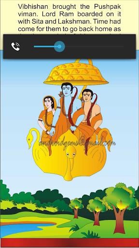 Rama Story - A Hindu Warrior