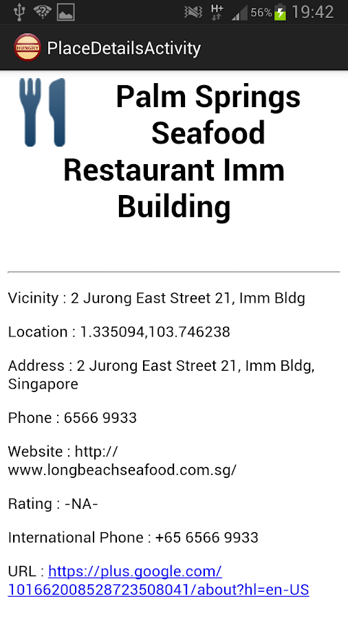 NTU FoodGuide - screenshot