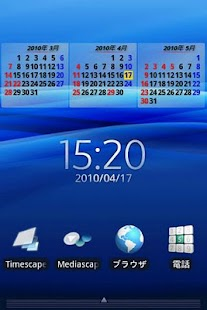 Calendar & Launcher- screenshot thumbnail