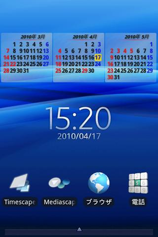 Calendar & Launcher - screenshot