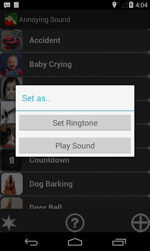 玩免費娛樂APP|下載惱人的聲音 app不用錢|硬是要APP