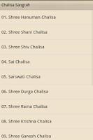 Screenshot of Chalisa Sangrah in Hindi