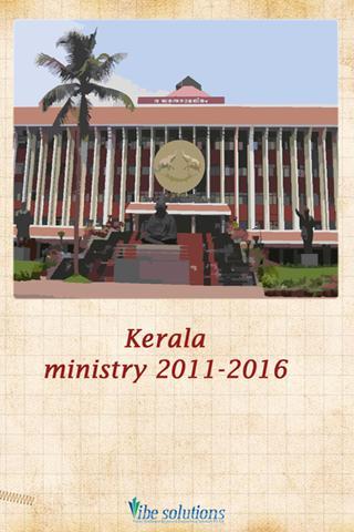 Kerala Ministry 2011-2016