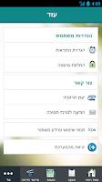 Screenshot of Icon4adhd