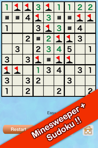 Sudoku Mine : new Minesweeper