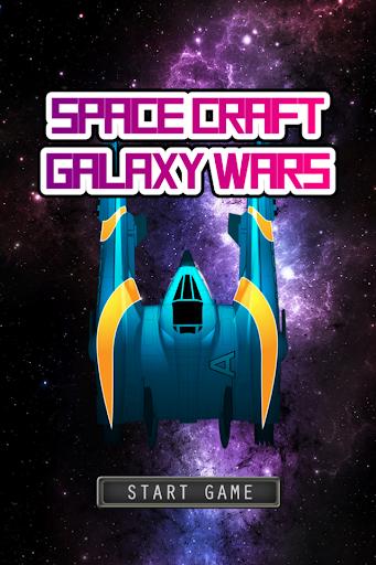 Space Craft Galaxy Wars