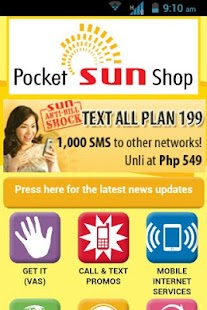 Sun Cellular- screenshot thumbnail