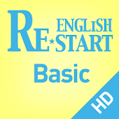 English ReStart Basic (Tab)