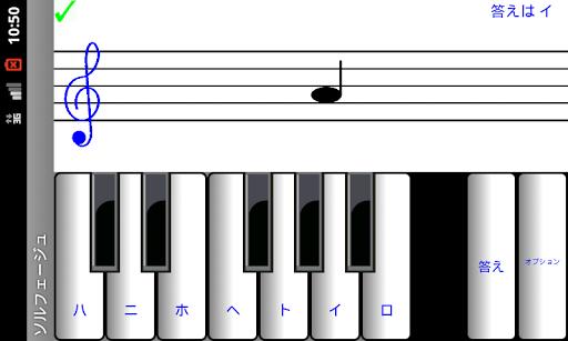 ¼音楽が音楽ノートを読んで学びます