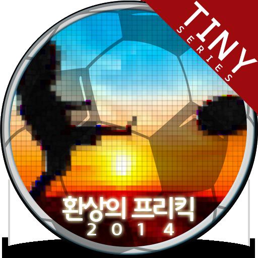 幻影足球2014 體育競技 LOGO-玩APPs