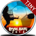 Final Soccer 2014 icon