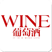 葡萄酒WINE