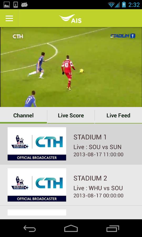 AIS Mobile BPL - screenshot