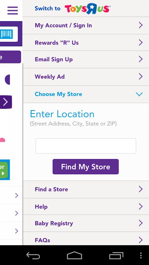 """Babies""""R""""Us Shopping- screenshot"""