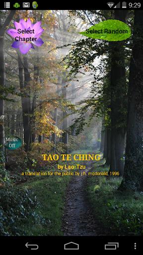 Just Tao