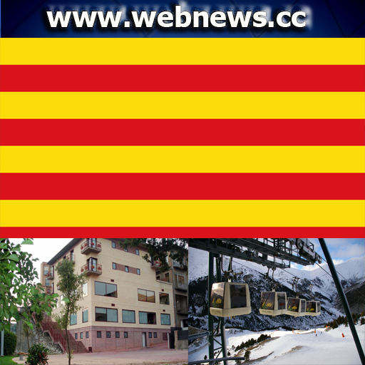 Katalonien - Bundespresse.com 旅遊 App LOGO-硬是要APP
