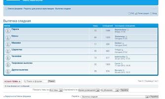 Screenshot of Рецепты Для Мультиварки