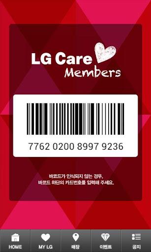 L-care Members 모바일