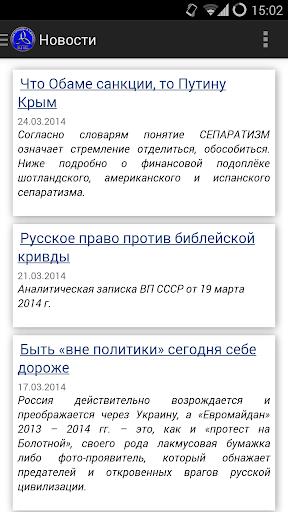 KPE.ru
