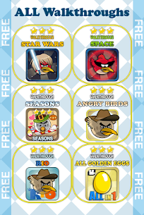 Download Full All-In-1 Guide for Angry Birds 1.3.8 APK