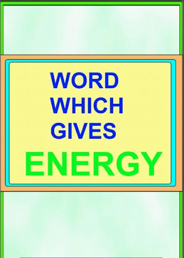 Words Which Gives Energy