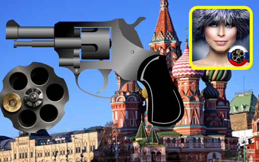 俄羅斯輪盤賭遊戲