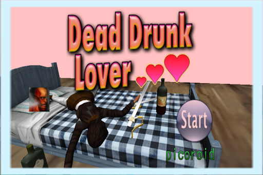Dead Drunk Lover very hard