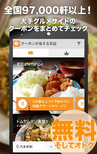 Cpu Gauge Pro APK - Android APK Download - DownloadAtoZ