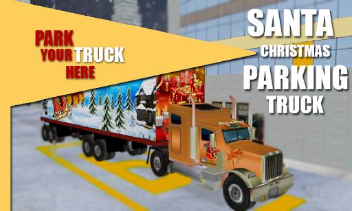 聖誕老人聖誕節卡車停車場