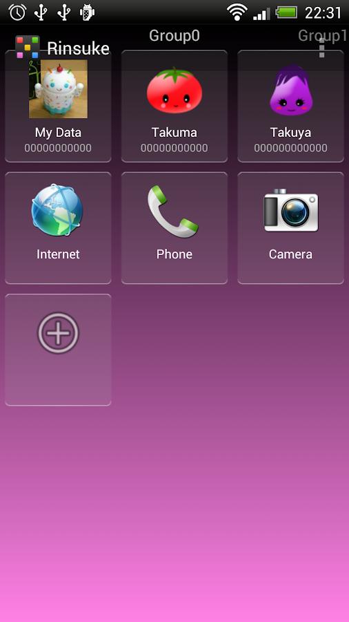 Speed Dial Rinsuke- screenshot