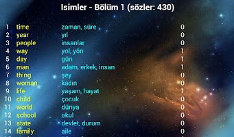 Screenshot of English Words for Turkish