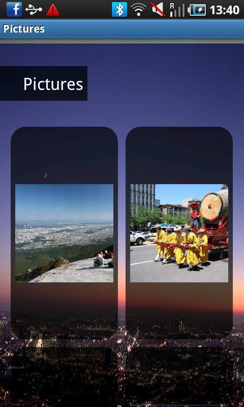 Seoul Travel Guide- screenshot