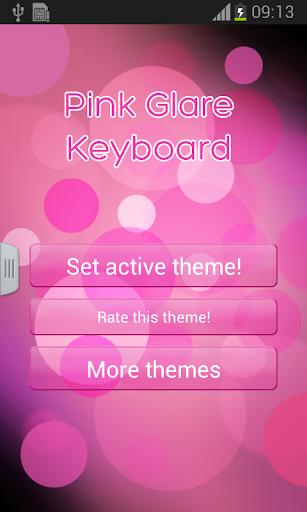 粉紅色炫光鍵盤