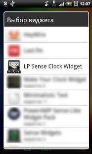 LP Sense skin + Clock widget- screenshot thumbnail