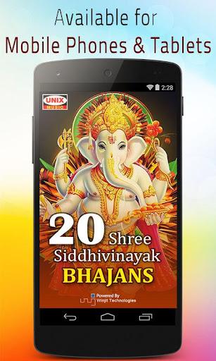 20 Shree Siddhivinayak Bhajans