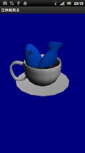 3D Viewer – ABViewer. View, print and convert STEP, STP, STL ...