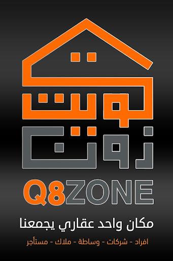 玩商業App|q8zone2免費|APP試玩