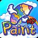 [HD] Paint Study_TAB (Kids)